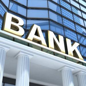 Банки Гусиноозерска