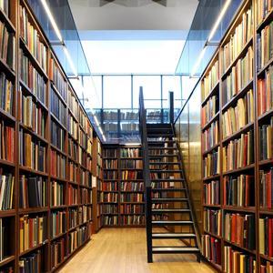 Библиотеки Гусиноозерска