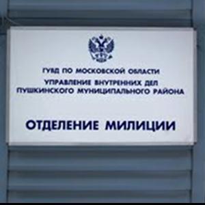 Отделения полиции Гусиноозерска