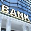 Банки в Гусиноозерске
