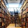 Библиотеки в Гусиноозерске