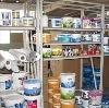 Строительные магазины в Гусиноозерске